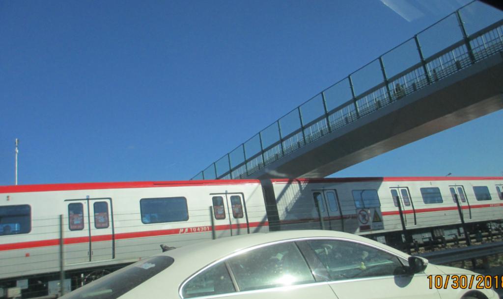 Beijing Metro line