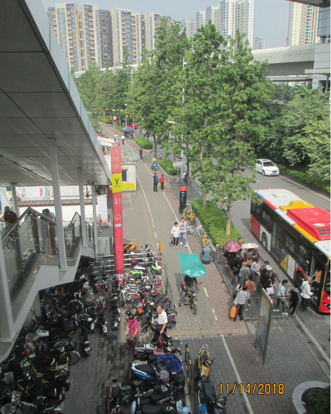 Shanbei metro station