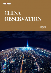 China Observation