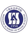 Shanghai Academy of Scoial Sciences